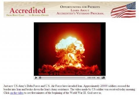 図4. 巨大なキノコ雲の画像を使った動画再生画面