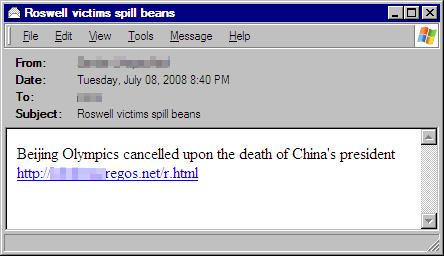 図6. 北京オリンピック中止の偽情報が記載されたスパムメール