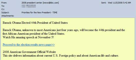 図1. オバマ氏の演説に関する報道を装ったスパムメール