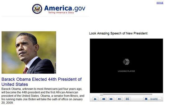 図3. スパムメールにより誘導される演説ビデオ掲載サイト
