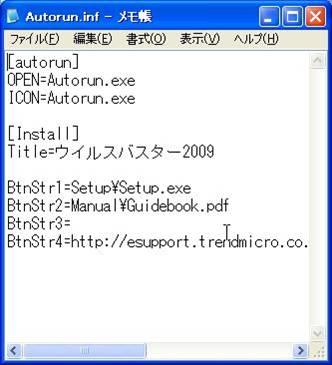図3. ウイルスバスター2009 「Autorun.inf」の中身