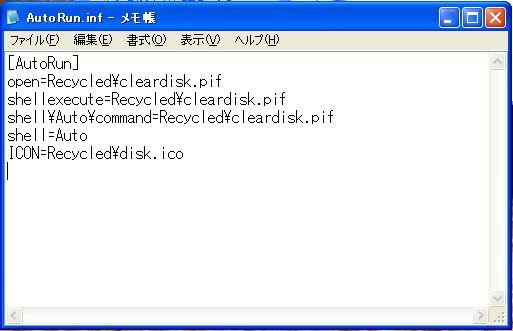 図9. ウイルスが作成した「Autorun.inf」の中身