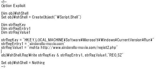 図7 VBScript.Encodeを手動でデコードしたVBScriptコード