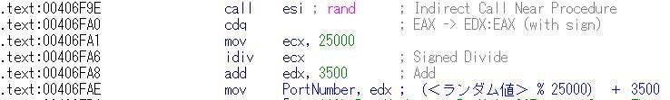 図2 ランダムなポート番号の生成