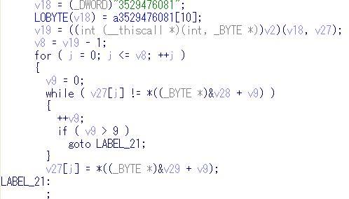 図4 暗号2-Cコード