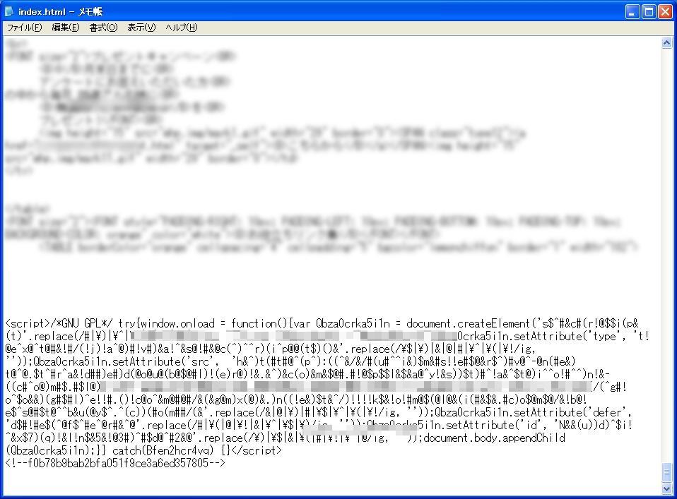 図2:埋め込まれたJavaScriptソースコードの例