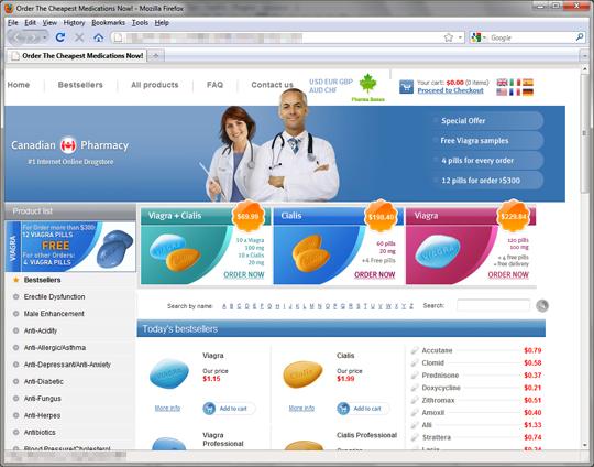 図3:ユーザが誘導される医薬品関連のWebサイト