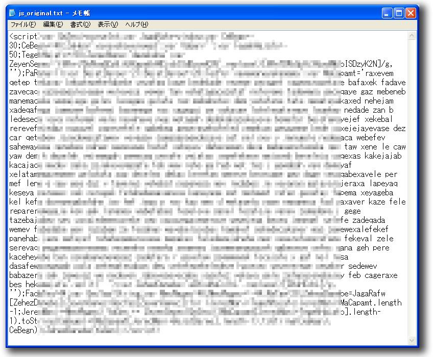 図4-1:難読化されたJavaScript(正規サイトに挿入された不正コード)