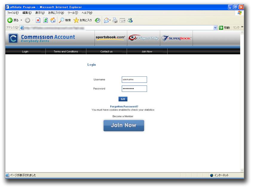 図2:sigファイルによってバックグラウンドでアクセスされるアフィリエイト関連のWebサイト(正規サイト)の例2