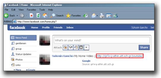 図1:「My Home Video」と本文に記載したFacebookのメッセージ(URL は YouTube に偽装)