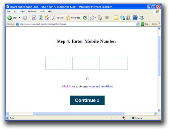 図4:携帯電話番号の入力を要求する画面