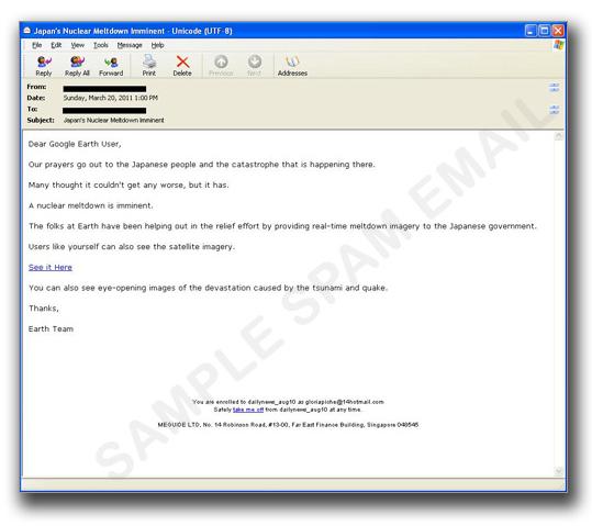 図6:Google Earthからの通知を装って送付されるメール