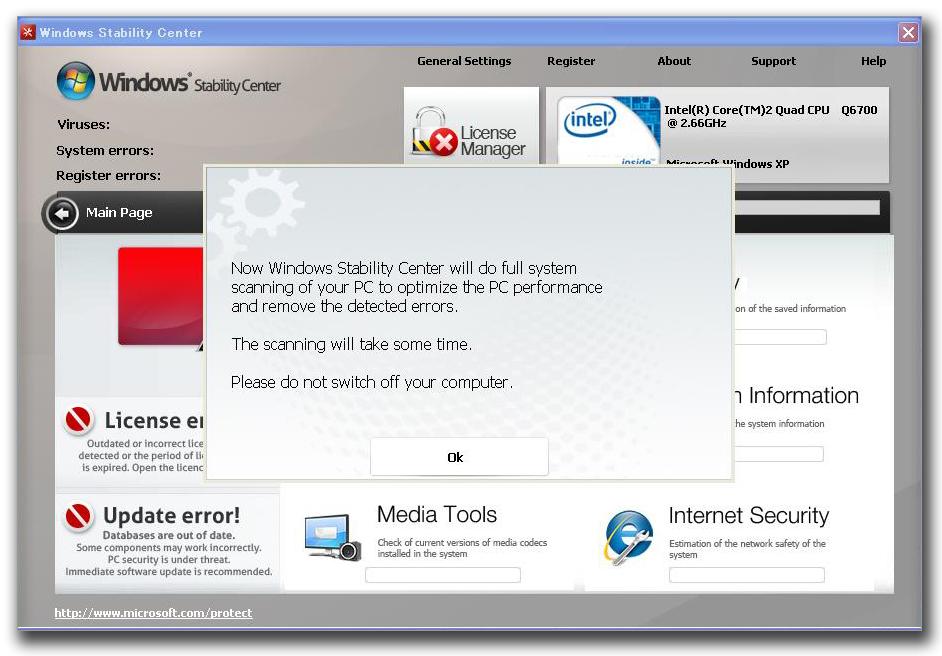 図4:PC内のウイルス検索を行っていることを知らせるポップアップ