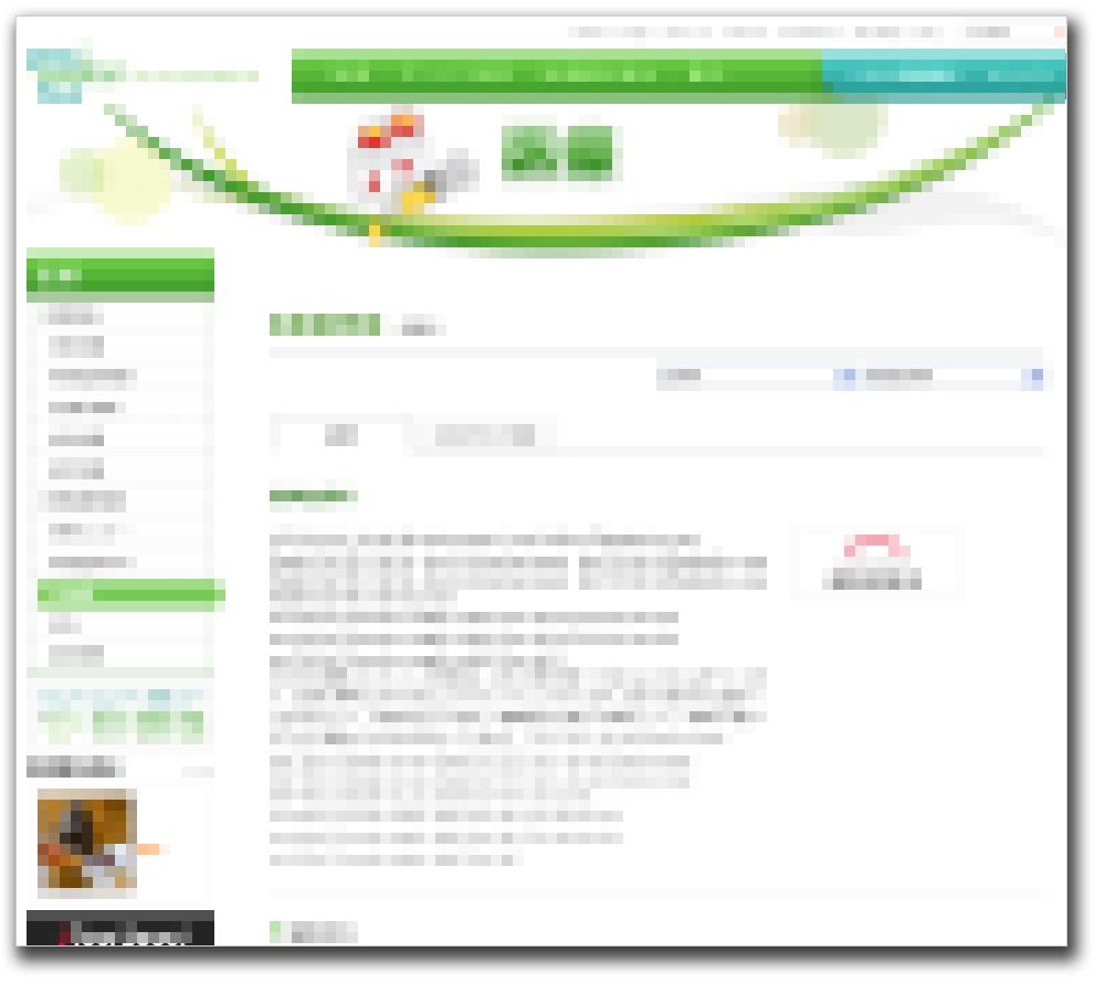 図1:「ライザムーン」攻撃によって改ざんが行われたとみられる日本国内のWebサイト