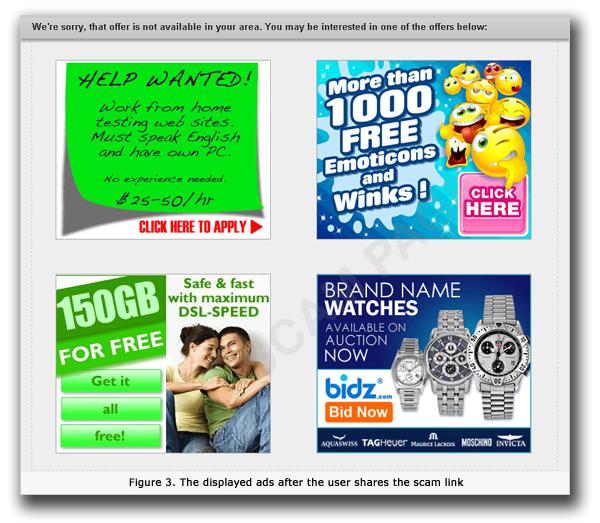 図3:問題のリンクをシェアした際に誘導される広告サイト