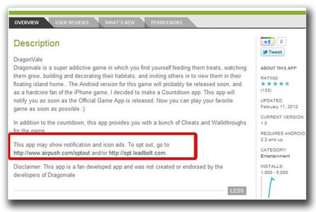 図5:偽ファンアプリの広告表示の設定を変更するページへの案内
