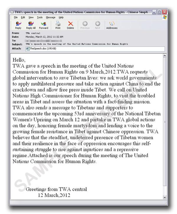図2:「Tibetan Women's Association Central」から送信されたように装ったメール
