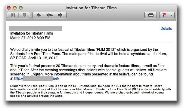 図1:親チベット派の団体を狙うメール