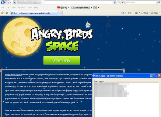 図4:Angry Birds Spaceの偽アプリを提供するWebサイト