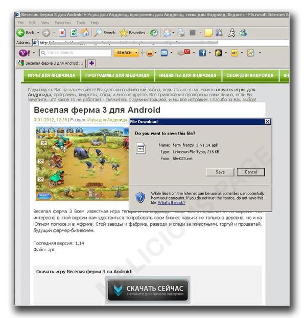 """図2:偽の """"Farm Frenzy"""" のダウンロードを表示するポップアップ画面"""