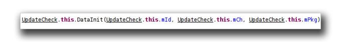 関数「Java_com_airpuh_ad_UpdateCheck_dataInit」を呼び出すコード