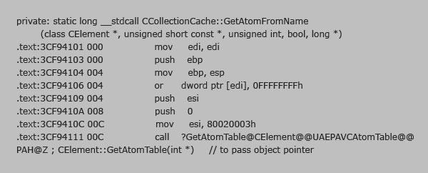 図8:「CCollectionCache::GetAtomFromName関数」