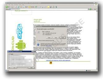 図2:JARファイルのダウンロード時