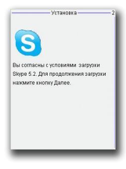 図3:「JAVA_SMSSEND.AB」のユーザインターフェイス(UI)