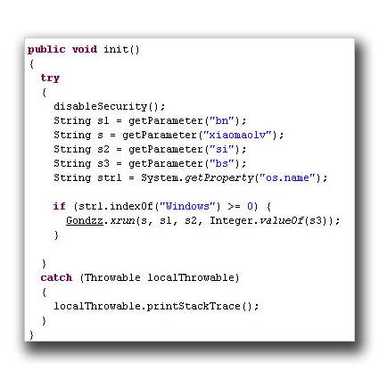 図4:Javaアプレットのメインコード