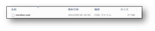 """図6:""""svchost.exe""""に組み込まれた解凍CABファイル"""