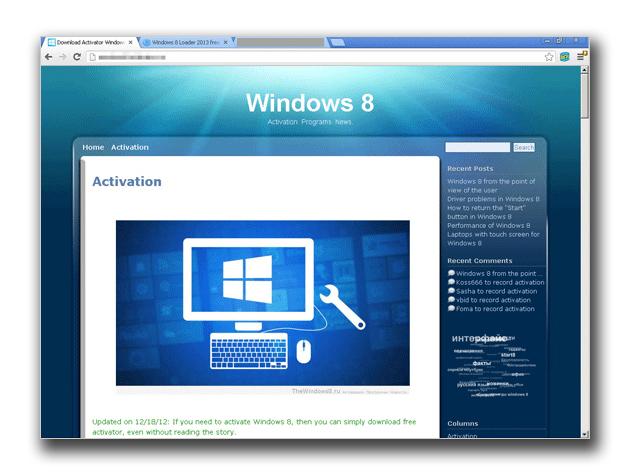 図1:Windows 8 の偽アクティベータを提供する Webサイト1