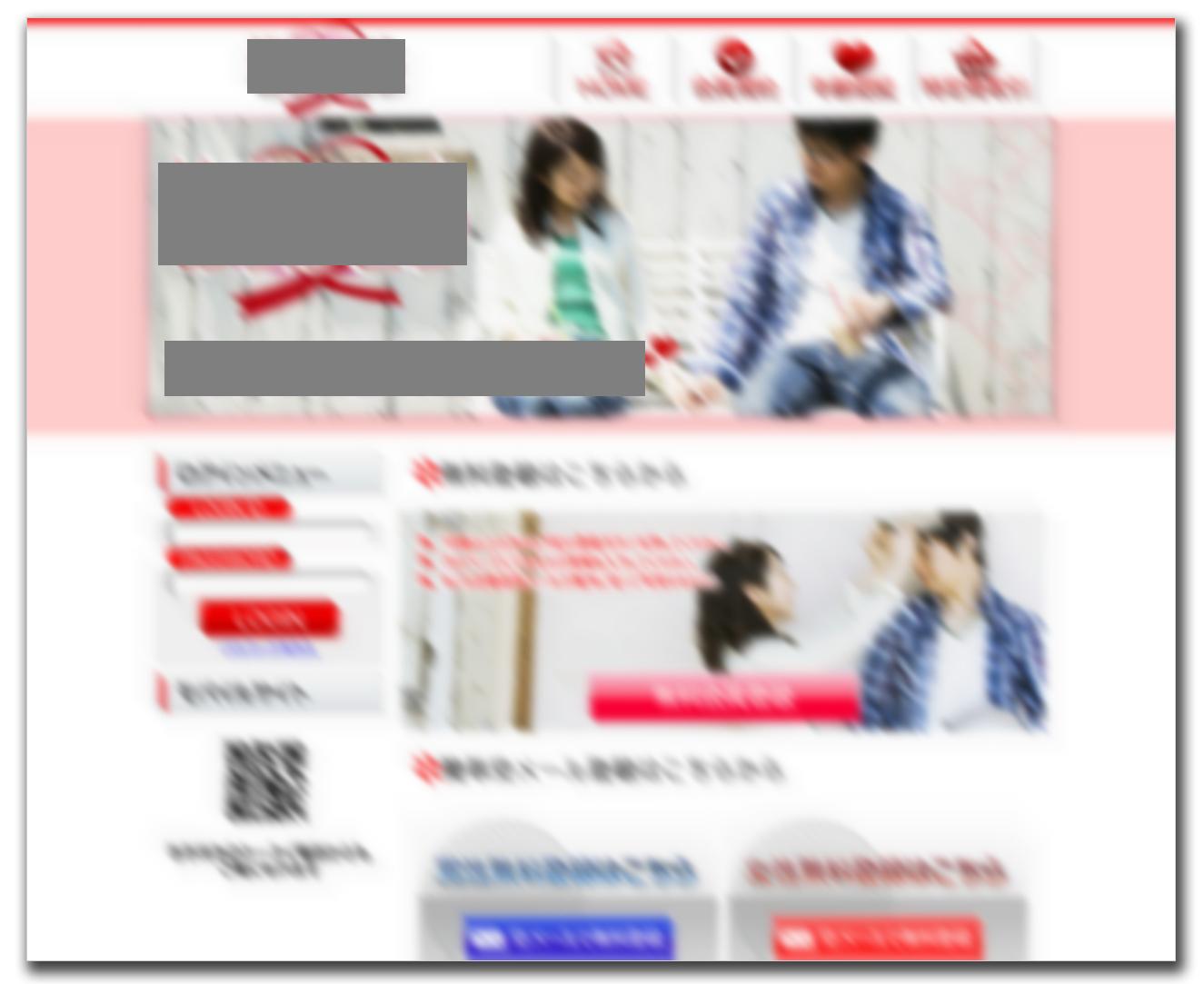 図7:「ar<省略>0.jp」ページ