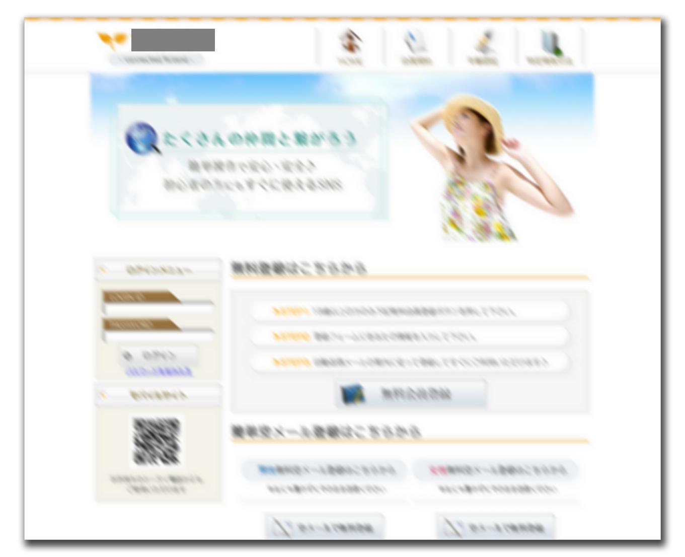 図8:「tu<省略>gl.jp」ページ