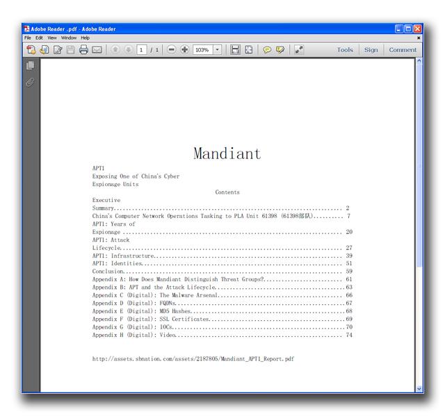 図1:作成される PDFファイル