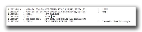 図2:改変された DLLファイルのコード