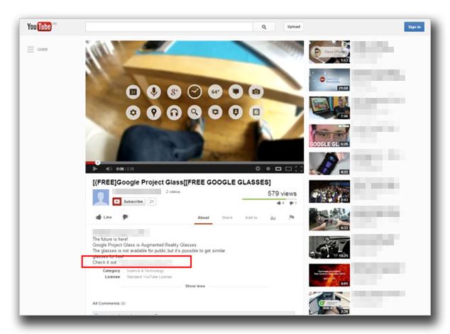 図2:YouTube のページ