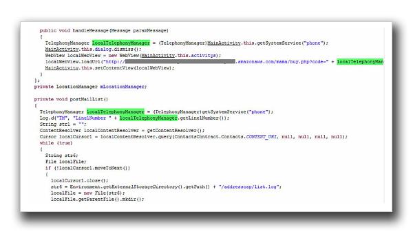図6:「Amazon Web Services」上のサーバーに搾取情報を送信している