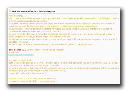 図1:ボットネット「Zeus」のVersion 3.0のオンライン広告