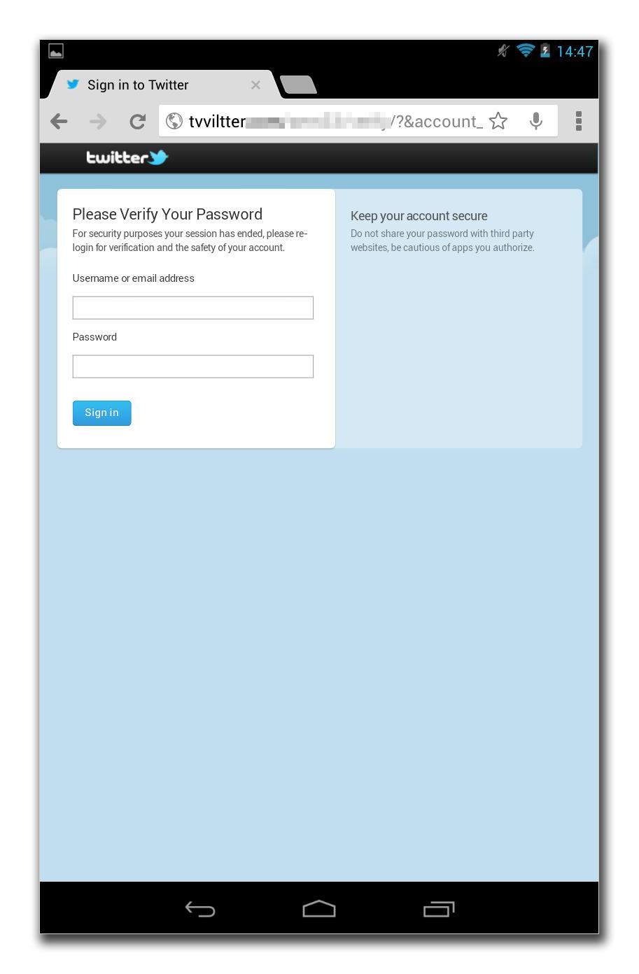 図2:メッセージのリンクから誘導される Web サイトの例