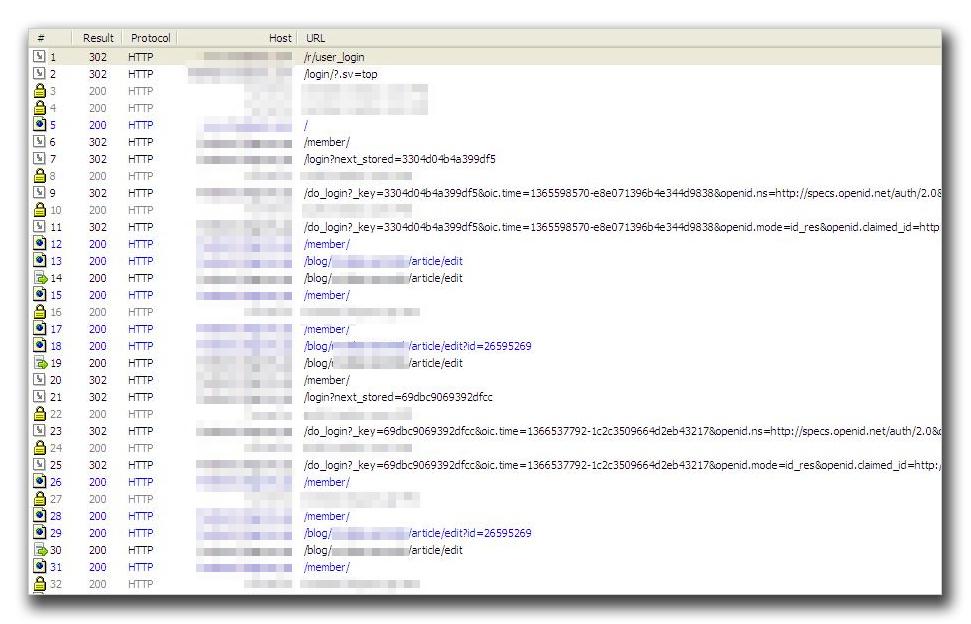 図:「BKDR_VERNOT.B」のネットワーク上での不正活動のログ