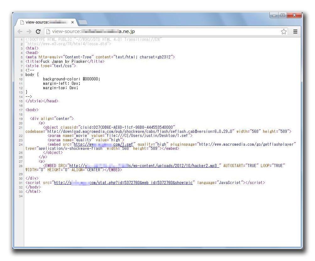 """図3:改ざん例1の HTML ソース。""""1.swf""""、""""hacker2.mp3"""" などのファイルの URL が指定されていることがわかる"""