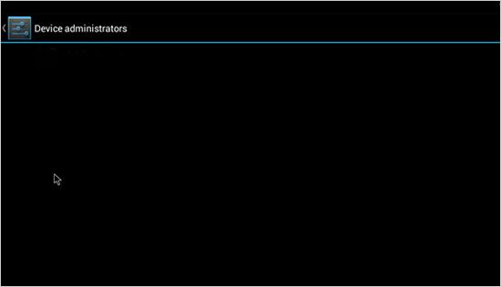 図3:不正アプリは、「端末管理者」の管理画面から自身を隠ぺいする