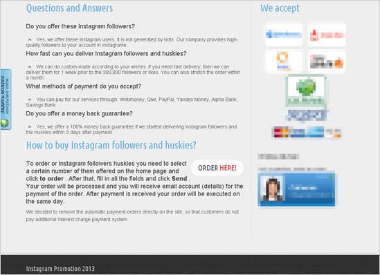 図3:このサイトの FAQ ページ