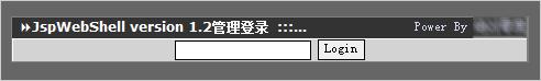 図7:JspWebShellのパスワード認証