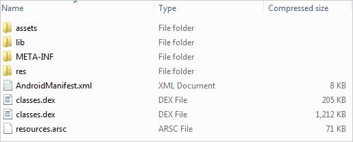 """図1:追加した不正ファイル """"classes.dex"""" は、正規版より小さい 205kb のファイルサイズ"""