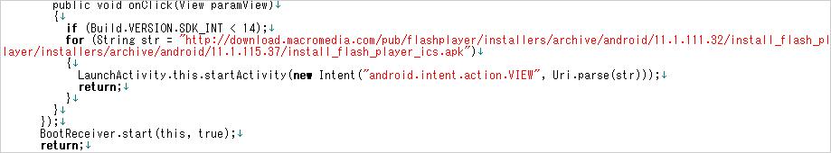 図3:「ANDROIDOS_REVMOB.A」が正規FlashPlayerをダウンロードするためのコード