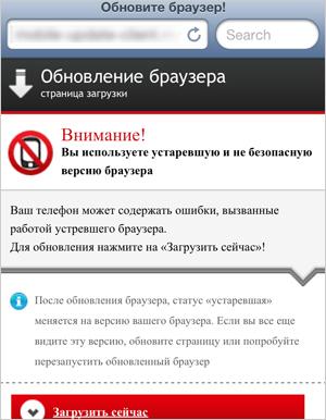 図4:iOS 端末上で表示されるダウンロード用 Webサイト