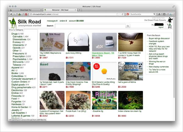 図1:Silk Road のメインページ