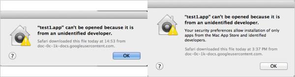 図3:最新バージョンと旧バージョンの警告メッセージの違い